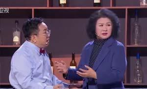 黄晓娟 句号 刘维等 小品《相亲进行时》