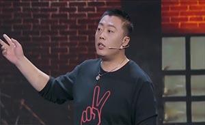 西安二哥马腾翔 脱口秀《热门IP剧你追了吗》