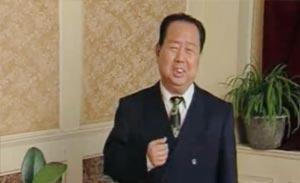 郑小山 单口相声《讲百家姓》