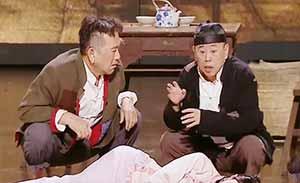 潘长江 张晨光 张晓婉 小品《大爸爸小爸爸》