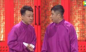 张番 刘铨淼 相声《相声有新人2》