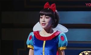 BEJ48女团 小品《公主公主》