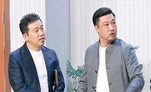 贾冰 潘斌龙 王雪东 任梓慧 小品《创业家族》