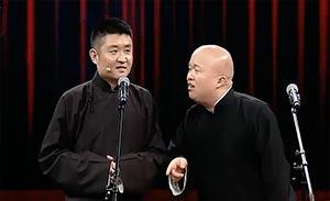 苗阜 马凯强 相声《职业用语》