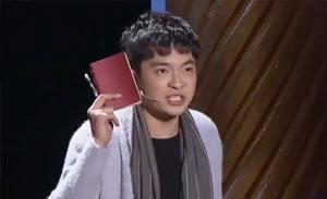 张琛 赵青怡等 小品《娱乐圈有真朋友吗》