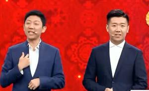 刘宇钊 孙超 相声《家风传万代》