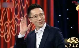 李鸣宇 赵迎新 相声《我可不如你》