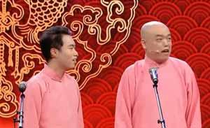 孙弢 赵旭 相声《非常影评家》