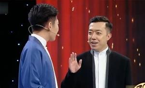 李涵 李菁 相声《二人过七夕》