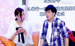"""刘亮""""24孝老公""""对女朋友百依百顺,无理的争吵只为对方过得更好"""