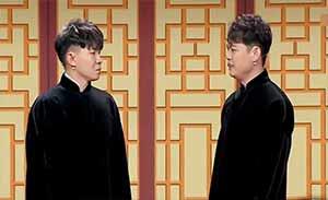 卢鑫 玉浩寻找相声界里的高人,传统与创新的争论嗨全场