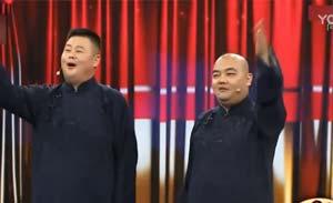 罗真 王鹏程 相声《戏曲达人》