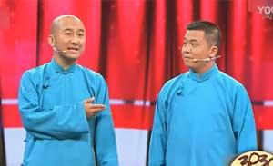李涛 周鋆 相声小段《语言研究》