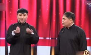 姜涵瀚 胡云鹏 相声《苏三起解》