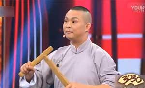 赵剑 田海龙 相声《怯三板》