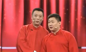 马腾翔 张冲 相声《钱花哪了》