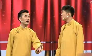 杨明华 刘明远 相声《正当美少年》