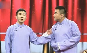 王屹凡 张文浩 相声《比名字》