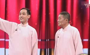 叶明珠 李广伟 相声《我的搭档》