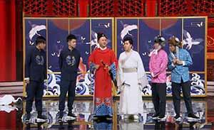孙建弘 刘亮 卢鑫 玉浩 张聿 霍星辰 相声《五鼠贺新春》