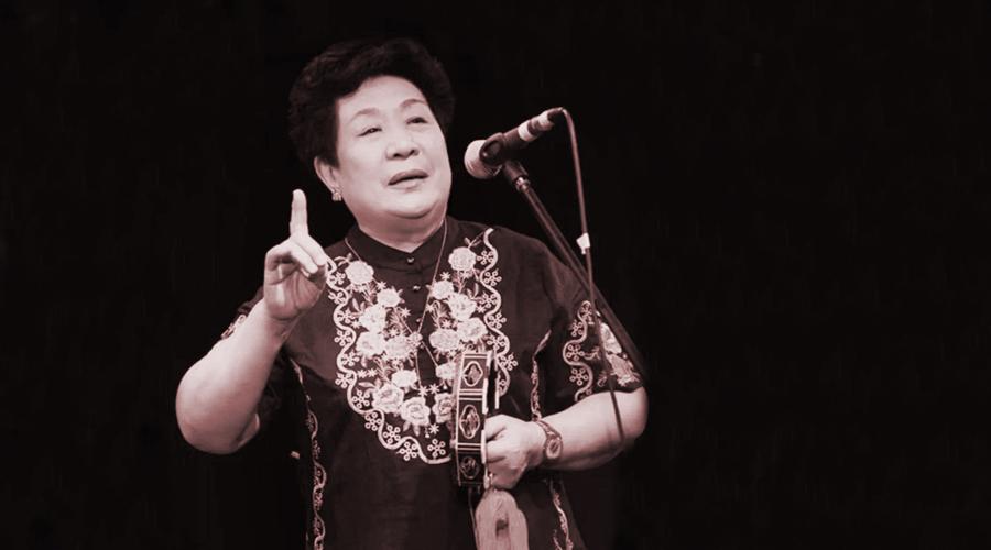 著名单弦表演艺术家马增蕙去世,享年85岁,儿子谢东 谢东 马增蕙 单弦 名家堂  第3张